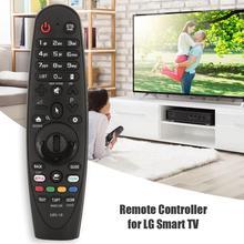 Замена Смарт ТВ телевизионного пульта дистанционного Управление Замена для LG Smart ТВ AN MR600 AN MR650 интеллигентая (ый) ТВ дистанционного Управление;