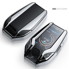 TPU 완전 키 케이스 LED 디스플레이 BMW 5 7 시리즈 G11 G12 G30 G31 G32 i8 I12 I15 G01 X3 G02 X4 G05 X5 G07 X7