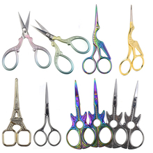 25 Styles Stainless Steel Tailor Scissors Cross Stitch Embroidery Sewing Home Handcraft Pruning Tool Accessories