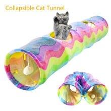 Туннель для кошек многоцветный Радужный Забавный звук складной
