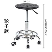 Из нержавеющей долговечной стали Завод Подъемный барный стул из пенополиуретана антистатический табурет с Vientiane колесом для мастерской лаборатории, W
