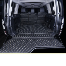 цена на Lsrtw2017 Leather Car Trunk Mat Cargo Liner for Land Rover Discovery 4 2009 2010 2011 2012 2013 2014 2015 2016 LR4 Accessories
