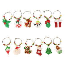 Get more info on the 6pcs/set Cute Christmas Wine Glass Ring Party Cup Ring Table Decorations Christmas Decorations for Home CM