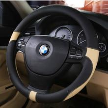 Housse de volant pour voiture volant auto housse de volant de voiture quatre saisons personnalité universelle antidérapante absorbant la sueur