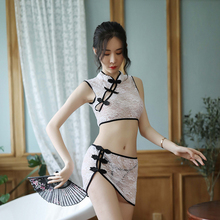 New sexy perspective female underwear cute short cheongsam Chinese style pajamas set two-piece