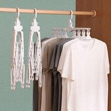 Магия Multi-порт поддержка вешалки для одежды сушилка многофункциональная пластиковая сушилка для одежды сушки вешалка вешалки хранения