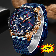 LIGE 2019 New Blue Casual Mesh Belt Fashion Quartz Gold Watch Mens Watches Top Brand Luxury Chronograph Clock Relogio Masculino(China)