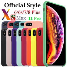 Luxury Original Official Style Silicone Case For iP