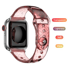 22mm New Watchband for apple watch series 3 4 5 6 SE transparent Glitter soft shining band Replacement for iWatch 38 40 42 44