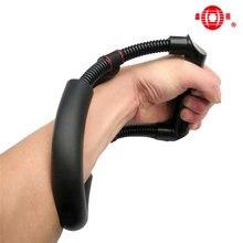 Новое устройство питания на запястье тренажер для предплечья сила Flexor сила ручной захват тренировочный инструмент