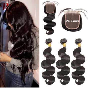 RXY 5x5 Lace Closure With Bundles Body Wave Brazilian Hair Weave Bundles With Closure 100% Human Hair Closure  Remy Hair