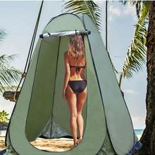 Shower Tent Toilet RAIN-SHELTER Bath-Change-Clothes Outdoor Portable Camp for Fishing