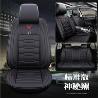 Car Seat Cover Cushion Pad Fabric Luxury PU Leather Full Universal 5D Surround Breathable Sponge