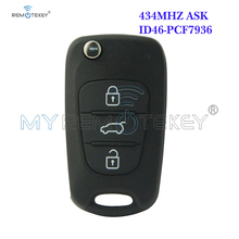 цена на Remtekey Flip key 434Mhz 3 button for Hyundai i20 i30 car Key Replacement remote key