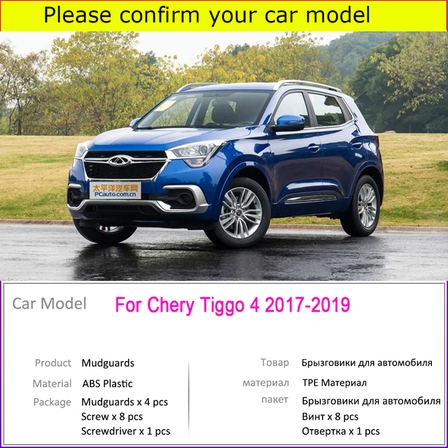 Car Mudguards For Chery Tiggo4 Tiggo 4 5X 2019 2018 2017 4PCS Front Rear Mudflap Fender Mud Flaps Guard Splash Flap Accessories