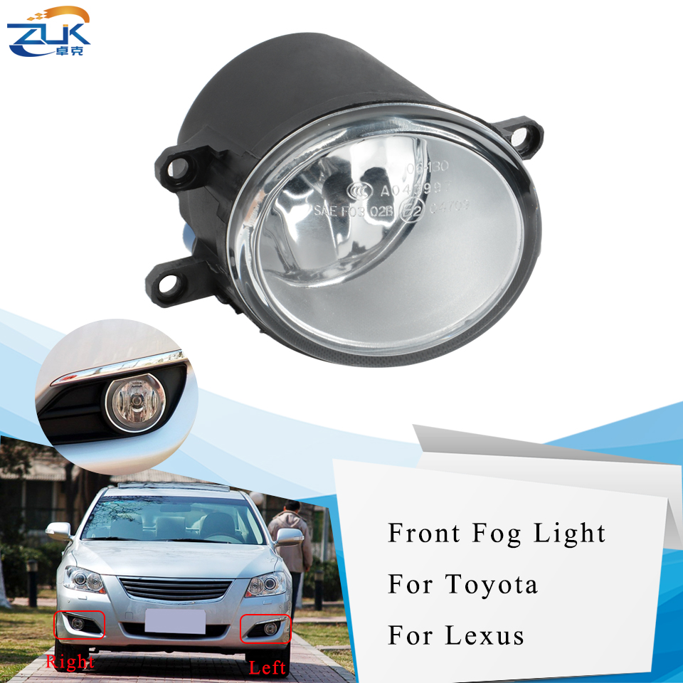 ZUK Front Fog Light Fog Lamp For Toyota AVENSIS YARIS RAV4 CAMRY COROLLA MATRIX VENZA PRIUS For <font><b>LEXUS</b></font> RX270 LX570 <font><b>GS350</b></font> HS250H image
