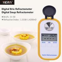 Yieryi DR101 2019 горячий 100% Цифровой рефрактометр с рефрактометром Брикса 0 50% Брикса для сахара в концентрации вина фруктов
