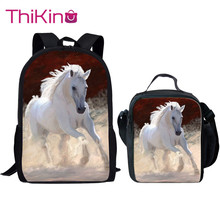 Thikin Crazy Horse School Bag 2PCS Set for Boys Girls Teenagers Supplies Lunch Pen Bags Backpack Kids Book