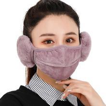 Earmuffs Wrap-Band Ear-Warmer Earlap Winter Autumn Unisex Plush-Face-Mask Washable Hot-Ear