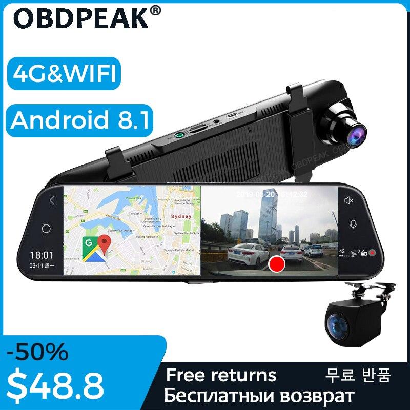Car DVR A980 4G Android 8.1 ADAS 10