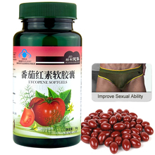 3 бутылки ликопин помидор экстракт капсулы добавка поддержка Prostata здоровья натуральный ликопин Мягкий гель антиоксидант