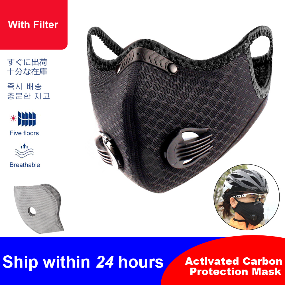 Sport Face Mask Cycling Mask Filter Activated Carbon With Filter Anti-Pollution Washable Bicycle MTB Bike Training Mask