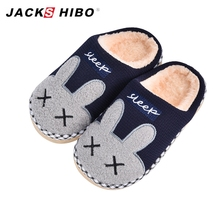 JACKSHIBO Winter Kids Slippers Child Home Cartoon Bunny Slipper for Girls Boys Warming Indoor Shoes Unisex