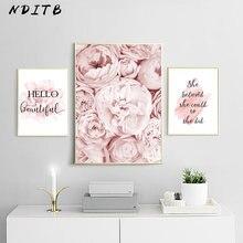 Pembe şakayık çiçek Poster Nordic stil moda tırnak duvar sanat baskı tuval boyama Modern resim kız odası ev dekorasyon