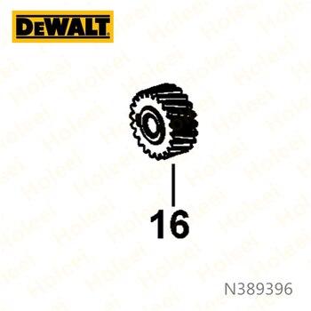 Engranaje para DEWALT DCF899 DCF897 N389396