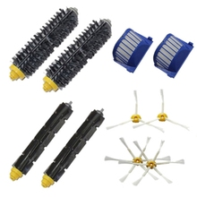 Bristle&Flexible Beater&Armed Brush&Aero Vac Filter for IRobot Roomba 600 620 630 650 660