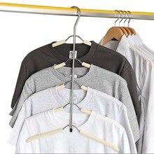 Многослойная рыба в форме кости из нержавеющей стали хранения одежды стеллажи вешалка для одежды сушильный стеллаж, полки шкаф для белья
