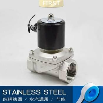1/4 3/8 1/2 3/4 1 DN8 DN15 DN25 stainless steel electric solenoid valve 12V 12V 24V 220V 110V pneumatic valve for water gas