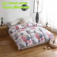 Модное одеяло, хлопковое белое стеганое одеяло, одиночный двойной набор постельного белья, наборы Королевского белья, 2 шт. наволочки, покры...