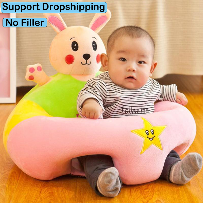 Baby Sofa Seat Cover Anti-fall Learn To Sit Sofa Support Plush Chair Cover For Infant Comfortable Toddler Nest Puff No Cotton