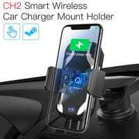 JAKCOM CH2 Smart Wireless Auto Ladegerät Halter Heißer verkauf in Handy Halter Steht als auto magnet telefon halter telefon
