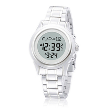 Lover Watch for Muslim Man and Woman with Qibla Compass World Prayer Islam Alarm
