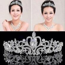 1 шт., Женская корона принцессы ободок, хрустальные стразы, тиара и короны, ободок для волос, ювелирные изделия, серебряные свадебные аксессуары для волос, свадебные аксессуары