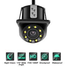 HD светодиодный видеорегистратор с ночным видением, Автомобильная камера заднего вида, светильник с углом обзора 170 градусов, фронтальная камера заднего вида, парковочная видеокамера, Новинка