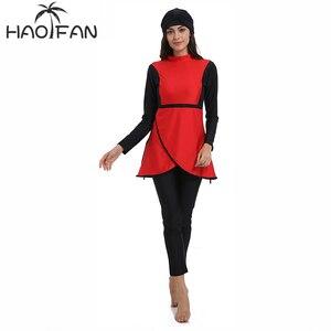 Image 1 - HAOFAN maillot de bain traditionnel rouge bordeaux pour femmes, moyen orient, costume de bain traditionnel Hijab, couverture complète, taille 4XL, maillot de bain musulman