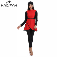 Haofanムスリム水着の女性中東イスラム伝統的なヒジャーカバーburkinis赤水着水着女性のための 4XL