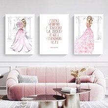 Rosa saia senhora moda poster rosa flores pintura da lona parede arte impressão citações moderno vogue imagem para o quarto menina decoração casa