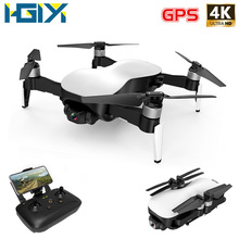 HGIYI W12 GPS Drone Anti-shake 3 Axis Gimble 4K HD Camera 2KM With WiFi FPV Brushless Motor RC Drones Foldable Quadcopter Vs EX4 original gdu o2 drones fpv foldable quadcopter with 4k hd camera gps