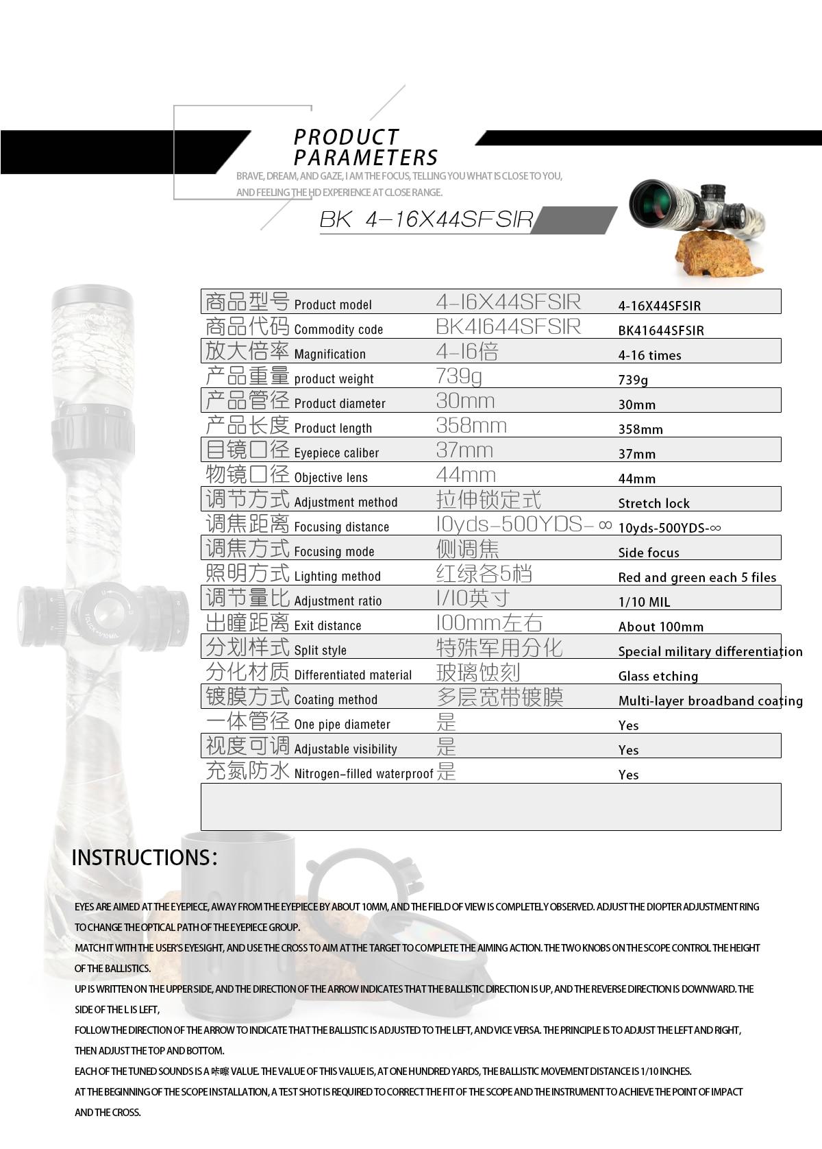 Bobcat rei 4-16x44 sfir riflescopes airsoft caça