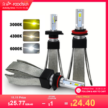 roadsun CSP H4 LED H1 H11 9005 9006 H7 LED Car Headlight 3 Colors changing headlights 3000K 4300K 6000K 50W 12000LM Auto Lights