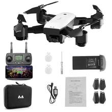 SMRC S20 6 Assen Gyro Mini GPS Draagbare Drone Met 110 Graden Groothoek Camera 2.4G Hoogte Hold RC quadcopter(China)