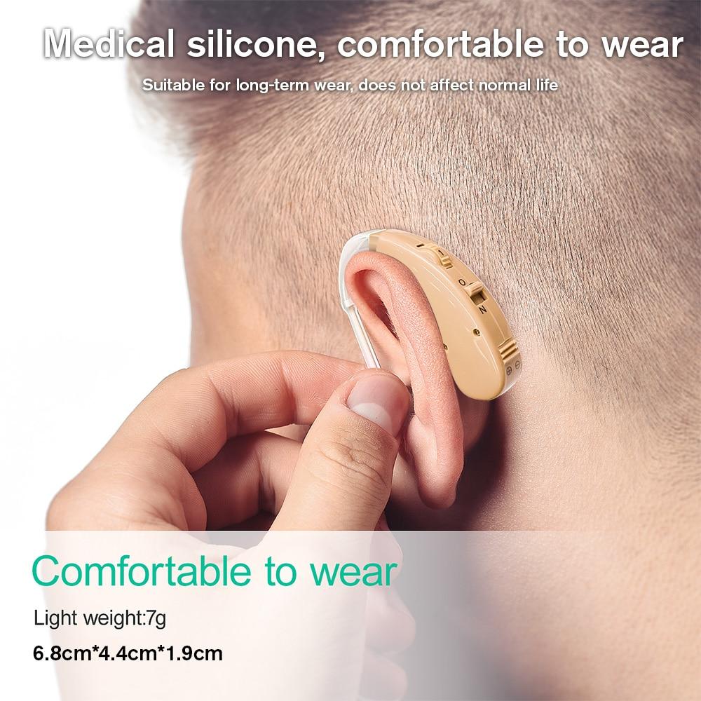 Amplificador de som auditivo, para aparelhos auditivos, aparelho auditivo, amplificador de som por voz, atrás da orelha ajustável 2