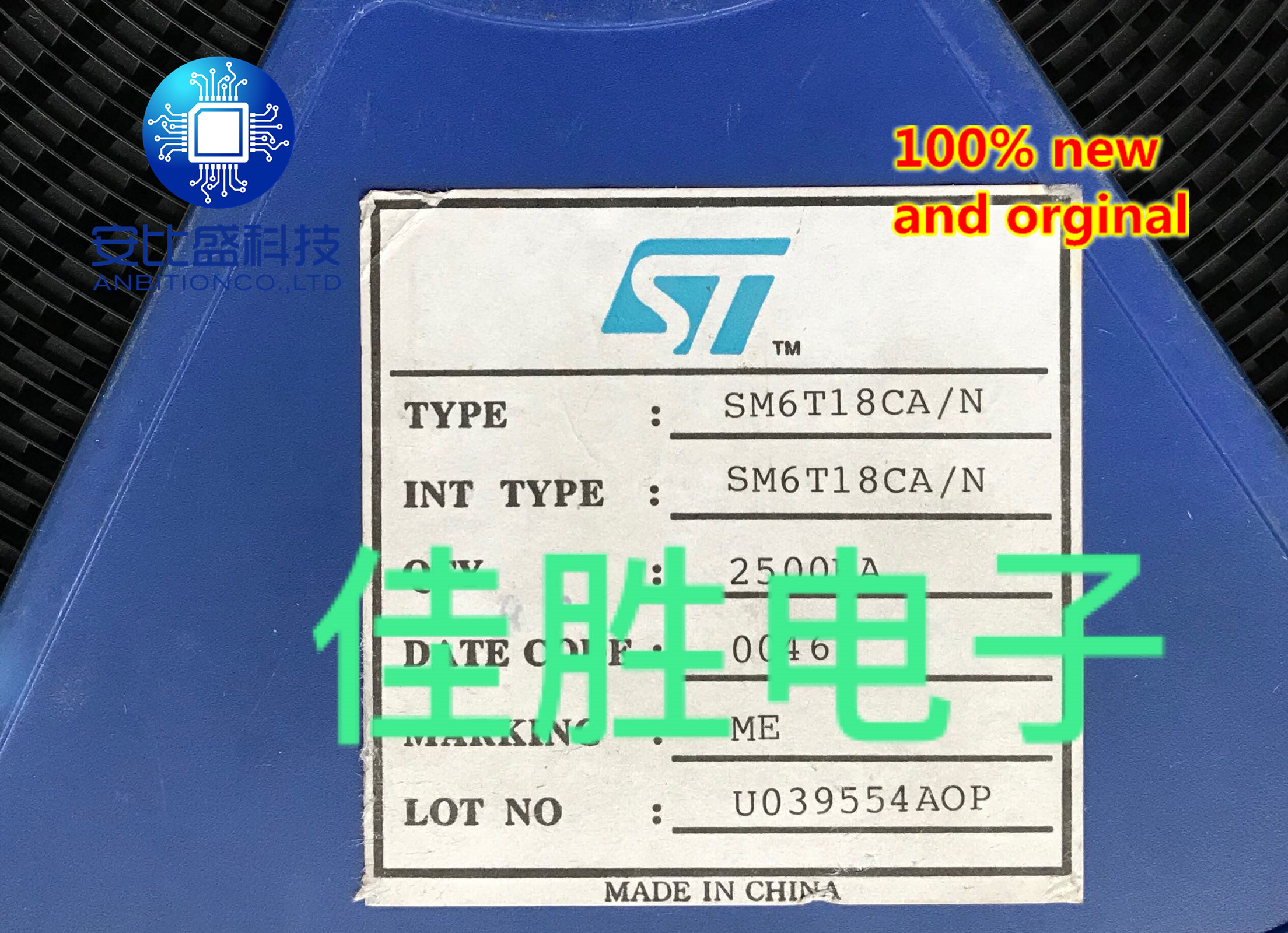 25pcs 100% New And Orginal SM6T18CA DO214AA Silk-screen ME In Stock