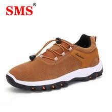 Sms походная обувь для отдыха на природе Мужская дышащая альпинизма