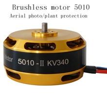 Motor sem escova 5010 ii kv340 do outrunner para o zangão da agricultura multi helicóptero 1/4 pces