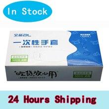 Pe-Gloves Plastic Industrial-Food for 100-500pcs/Box Translucent